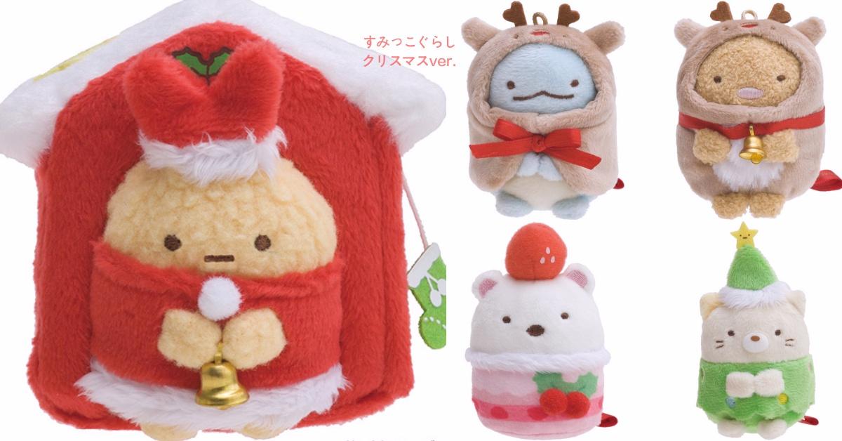 麋鹿豬排vs.聖誕企鵝你選誰?角落生物聖誕cos萌出爐 | 角落生物,San-X,可愛,豬排,企鵝 | 日本 |生活發現 ...