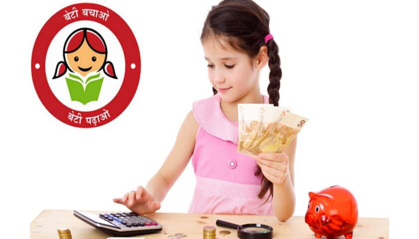 sukanya samriddhi yojana interest rate 2020