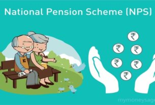 NPS National Pension Scheme NPS