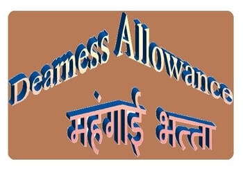 dearness allowance meaning