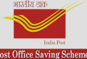 Post Office Saving Schemes 2021