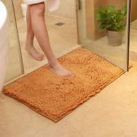 Washable Soft Shaggy Non Slip Absorbent Bath Mat Bathroom