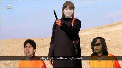 イスラムテロ組織ISISのTwitterアカウントがアノニマスから攻撃される (4/6)