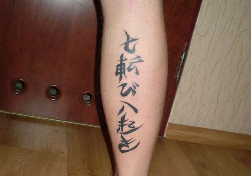 the-kanji-tattoo-designs-and-meaning-on-calf