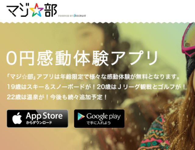 スクリーンショット 2015-08-01 16.23.45