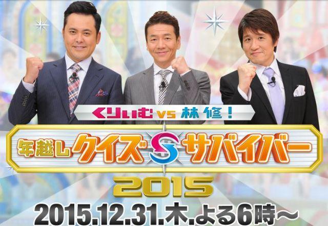 出典:テレビ朝日