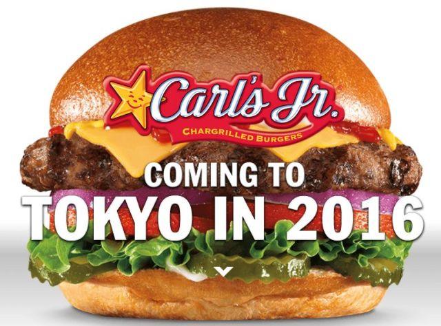 出典:Carl's Jr. Japan
