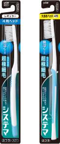 img-brush02