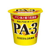 出典:http://catalog-p.meiji.co.jp/