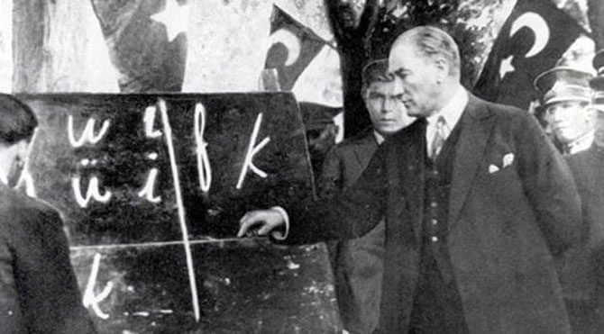Başöğretmen Mustafa Kemal Atatürk