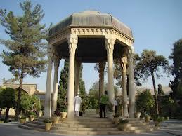 Hafız Şirazi Kabri