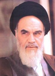 Ruhullah Humeyni