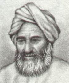 Ebu Reyhan El Biruni