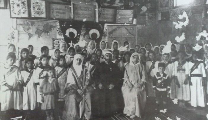 İnas Mektebi özel Kız Okulu