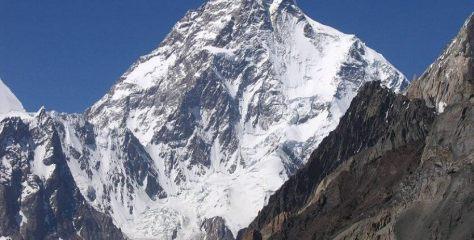 Karakurum Dağları İle İlgili Bilgi