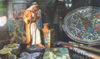Türklerde Sanat