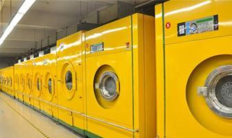 Özellikle batı toplumundaki yaygın halka açık çamaşırhaneler