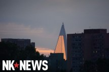 Enormous Led Light Wall Added Side Of Pyongyang'