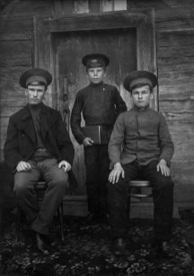 Anonymous photographer, Russia, early 20th century.