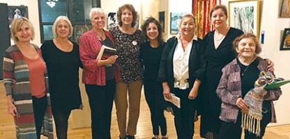 "Karen Morris, Andrea Walker, Pat Black-Gould, Claire Massey, Staci Miron, Gaylene Brotherton, Terry Henry, and Ruth Goldberg at ""Artists, Poets Live!"" — a Pen Women event for Foo Foo Fest."