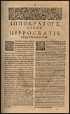 Page showing the Hippocratic Oath in Greek on the left and in Latin on the right, from: Hippocrates. Ta euriskomena ... Opera omnia … (Frankfurt: The heirs of Andreas Wechel, 1595).  NLM Call number: WZ 240 H667 1595.