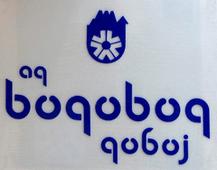 doboj logos