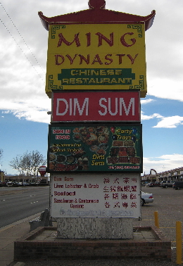 Ming Dynasty, my highest rated Chinese restaurant in New Mexico.