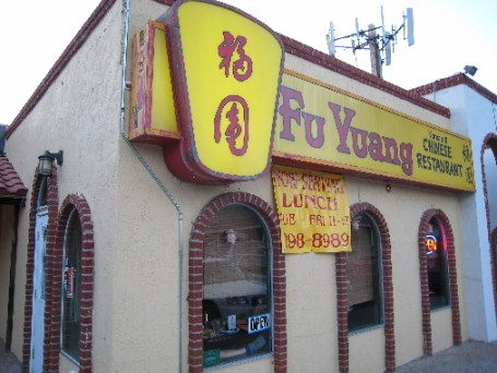 Fu Yuang, Albuquerque's best Korean restaurant