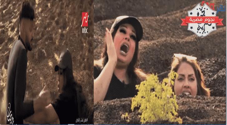 برنامج رامز تحت الأرض الحلقة الأولي حلقة النجمة فيفي عبده