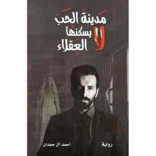 معرض الكتاب 2018 مصر