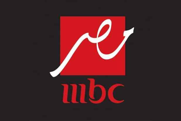 تردد قناة ام بي سي مصر 2018