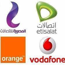 أرقام خدمة عملاء شركات المحمول الأربعة