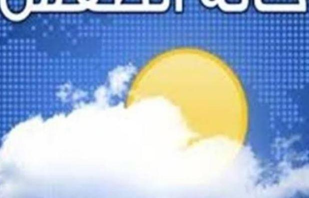 ارتفاع درجات الحرارة في الصيف