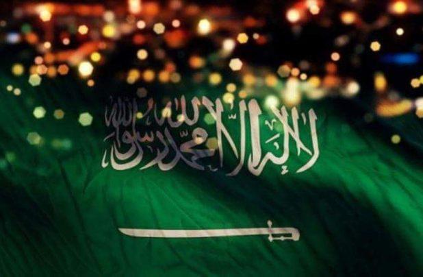 كيفية إلغاء حجز موعد الأحوال المدنية 1440 وخطوات الحجز وأهم مهام الأحوال بالمملكة العربية السعودية