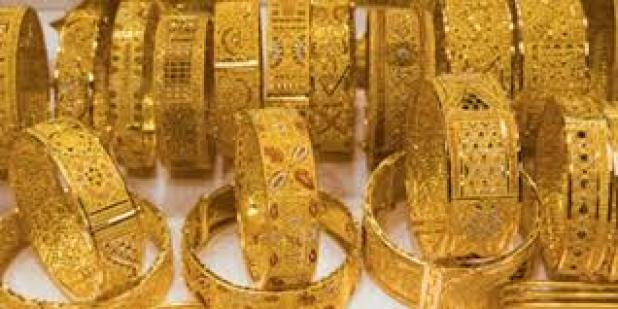 إرتفاع الذهب في محلات المشغولات الذهبية السعودية اليوم الأربعاء 19/6/2019 تعرف على الأسعار بالريال والدولار