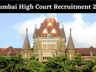 Mumbai High Court Recruitment 2019