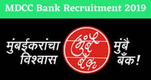 mdcc bank recruitment