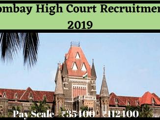 Bombay High Court Recruitment 2019