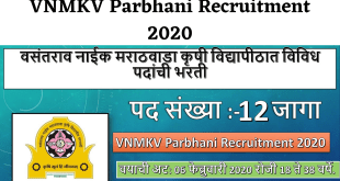 VNMKV Parbhani Recruitment 2020