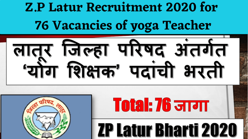 Z.P Latur Recruitment 2020