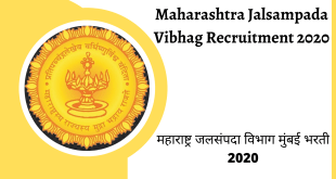 Maharashtra Jalsampada Vibhag Recruitment 2020