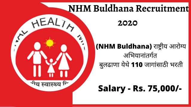 NHM Buldhana Recruitment 2020