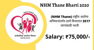 NHM Thane Bharti 2020