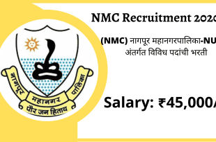 NMC Recruitment 2020