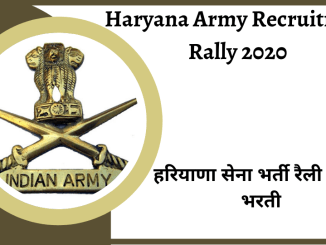 Haryana Army Recruitment Rally 2020 | Join Indian Army
