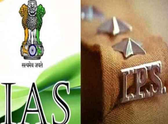 ias exam government job in india