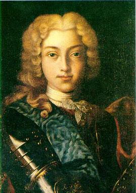 Țarul Petru al II-lea