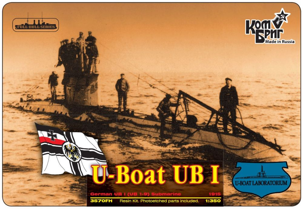 medium resolution of german u boat ub i ub 1 9 fh