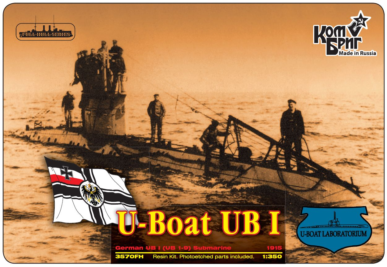 hight resolution of german u boat ub i ub 1 9 fh