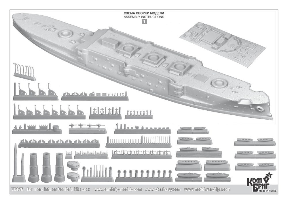 medium resolution of this item is not in stock and must be reordered product images peresvet battleship russia retooled